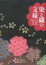 Pattern of Dye and Weaving