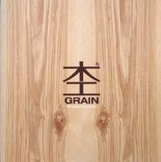 Grain (Con Cd)