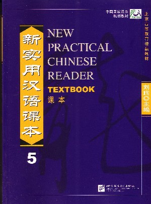 New Practical Chinese Reader 5 Textbook