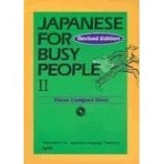 Japanese for busy people II  3 CD