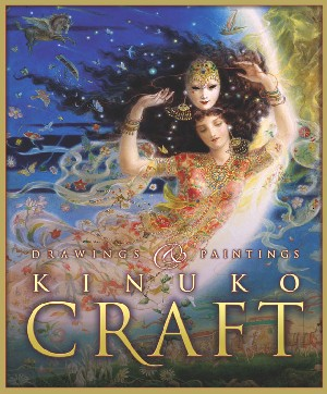 Kinuko Craft Drawings and Paintings