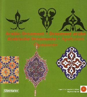 Arabic Ornament (con CD)