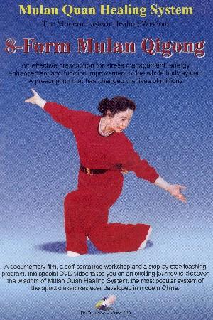 8- Form Mulan Qigong